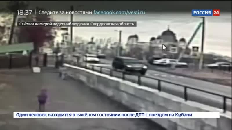 """Сбивший подростка мэр Верхотурья заявил, что ребенок сам _""""врезался_"""" во внедорожник - Россия 24"""