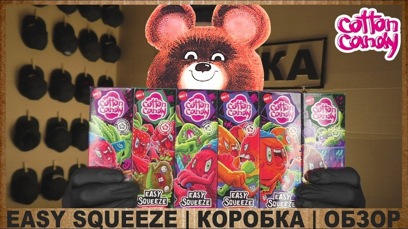 EASY SQUEEZE by COTTON CANDY | КОРОБКА | ОБЗОР