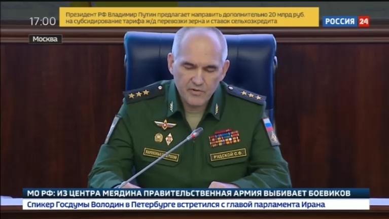 Новости на Россия 24 ВКС уничтожили 993 цели игиловцев под Дейр эз Зором