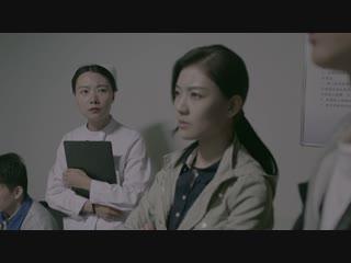 Десять смертных грехов (11/21) (HDTV) [Batafurai Team]