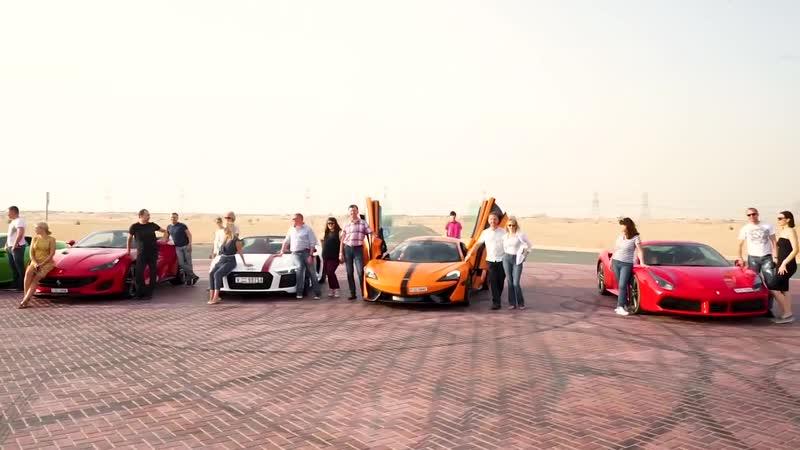 У Топ лидеров каникулы в Дубае