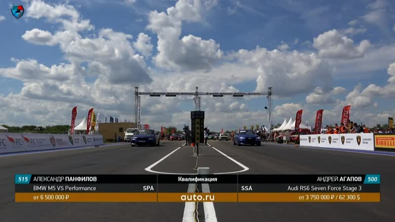 Audi RS6 1036 лс Seven Force Stage 3 против BMW M5 F90 Stage 2 VS Perfomance