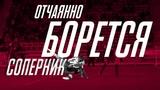 Превью к матчу «Спартак» — «Оренбург»