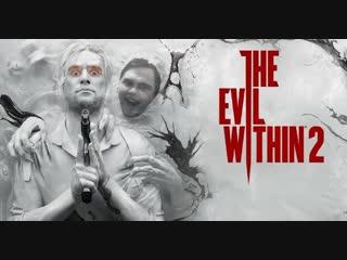 🔴The Evil Within 2 первое прохождение. Бэд трип мистера Кастелланоса #2