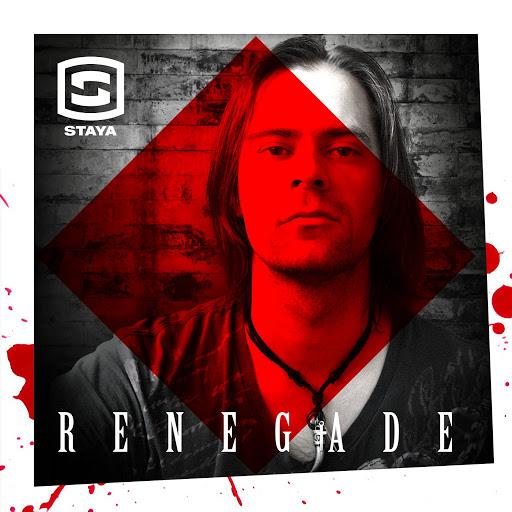 Стая альбом Renegade