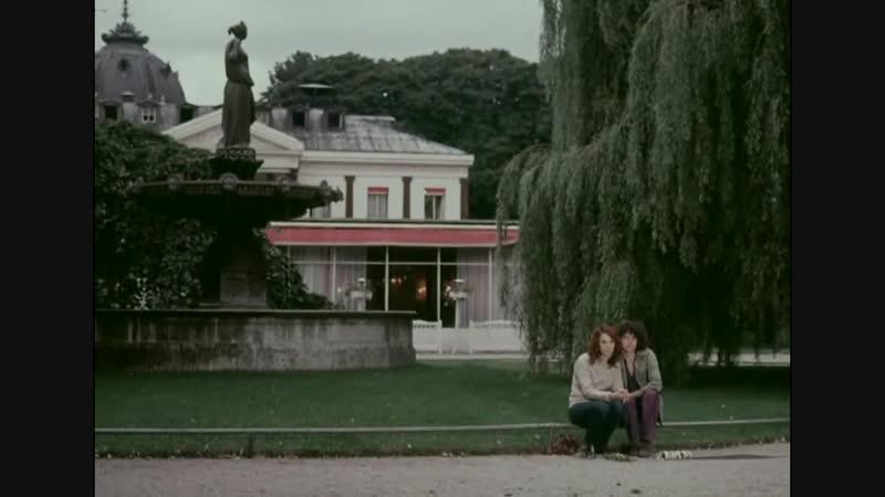 Les stances à sophie, 1971, dir. moshé mizrahi