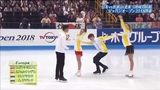 Alina Zagitova Japan Open 2018 Presentation