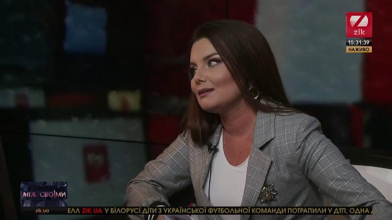 Лейла Мамедова розповіла про політика, який роздає ведучим ZIKу міністерства