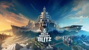 WOWs Blitz. Обсуждение обновления 2.0 игра взводами.Часть 1.