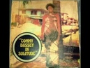 Commy Bassey – In Solitude : 70s NIGERIA Funk Soul Rock Pop Afrobeat Folk African FULL Album Music