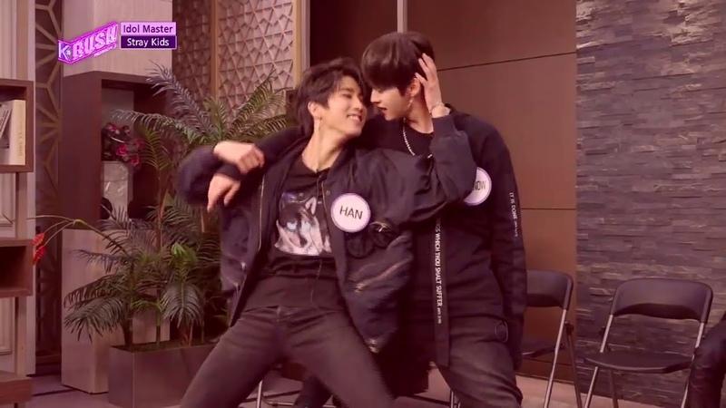 Stray Kids, Jisung and Minho's Sexy Dance