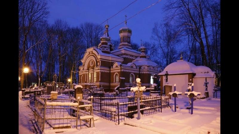 В Александро-Невском приходе Минска освятили крестильный Владимирский храм