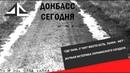 Где танк с ки Место есть танка нет Жуткая истерика украинского солдата