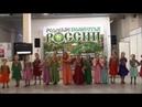 Детский ансамбль русской песни Гостьюшки