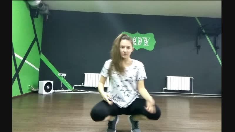 Hey Ma - J Balvin, Pitbull feat. Camila Cabello | Choreography by Anna Kulchitskaya 2
