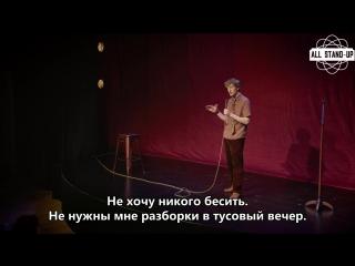 James Acaster: Repertoire S01E02 — Represent / Джеймс Акастер: Репертуар S01E02 — Представиться (2018) [AllStandUp | Субтитры]