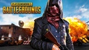 PlayerUnknown's Battlegrounds ►Два нубаса из запаса