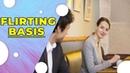 The Fundamentals Of Flirting.Uvipe
