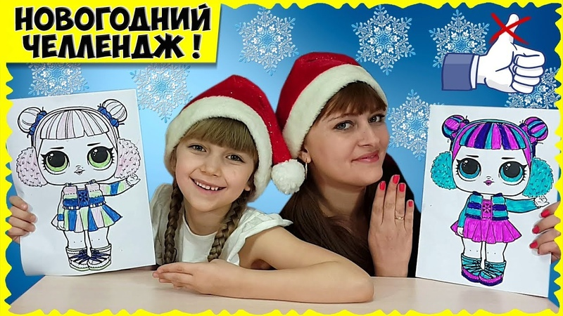 3 МАРКЕРА челлендж БЕЗ большого пальца! Новогодний ВЫПУСК Настя против МАМЫ