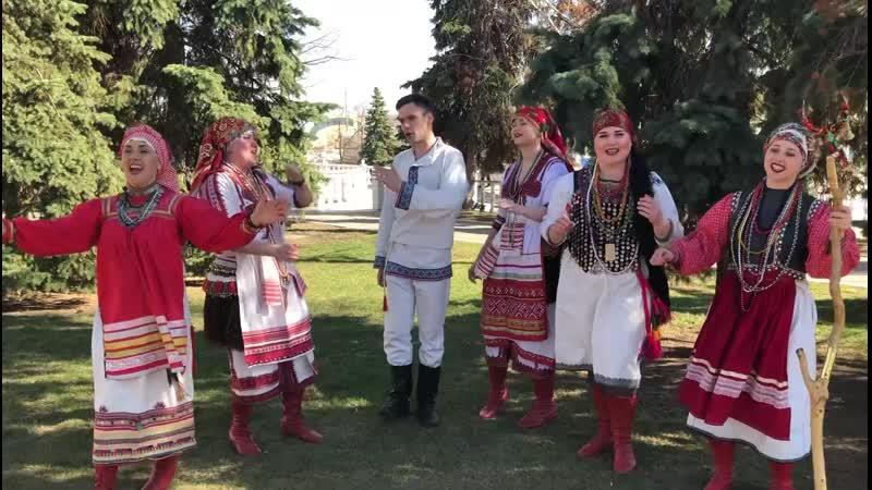 Этнографическая фольклорная студия Мерема