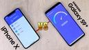 Samsung Galaxy S9 ОФИЦИАЛЬНЫЙ АПДЕЙТ One UI Android 9 vs iPhone X iOS 12 1 2 ТЕСТ СКОРОСТИ