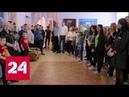 Без семьи. Специальный репортаж Дарьи Ганиевой - Россия 24