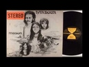 Mason Harbour 1971 USA, Heavy Psychedelic Proto Progressive Rock
