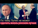 Почему Путин не подходит на роль царя