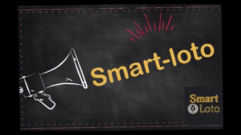Smart-Loto-1