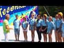 Международный фестиваль Песенка года стартовал в Орленке