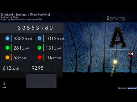 Osu! | Azerite | ExileLord - Soulless 4 [Machinations] HD 92.95% 612/7045x 105❌ 9* PASS 3