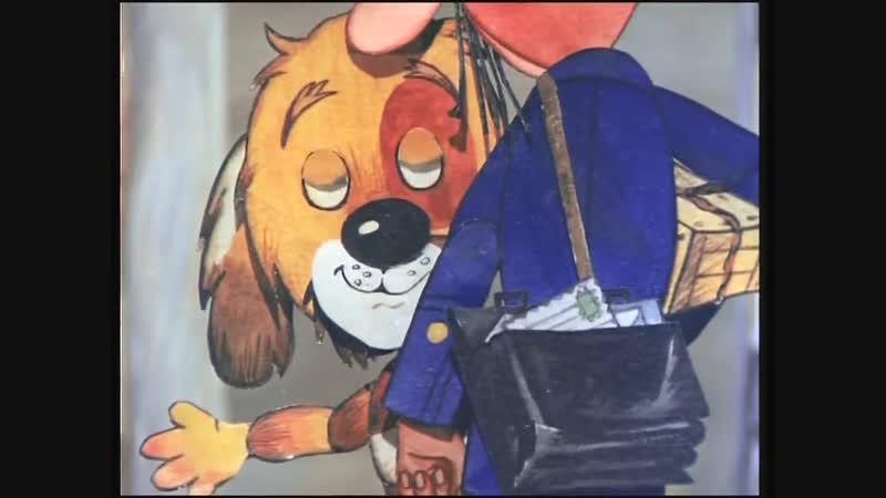 Дядя Фёдор, пёс и кот. 3 серия-Мама и папа