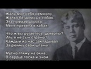 Сергей Есенин - Грубым даётся радость