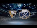 Pittsburgh Penguins vs Buffalo Sabres 18 09 2018 NHL Preseason 2018