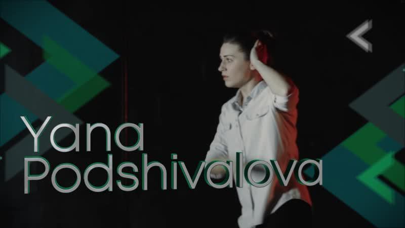 YANA PODSHIVALOVA judge and workshop   TCN 18-19 may   MINSK