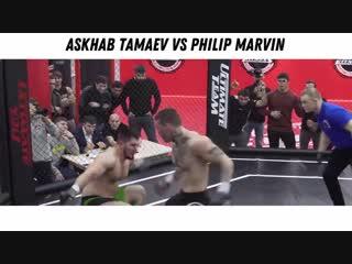 Асхаб Тамаев VS Филип Марвин