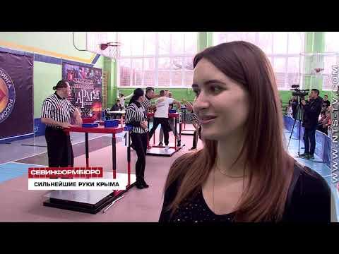 Севастопольские армрестлеры собирают команду на следующий соревновательный сезон