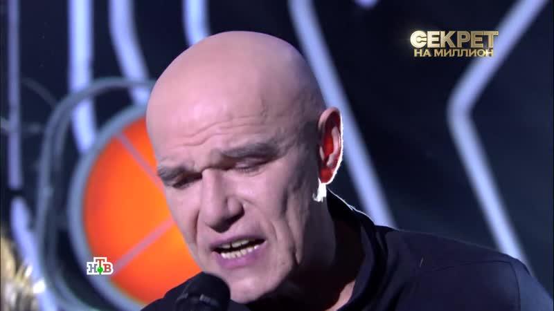 Сергей Мазаев - Знак
