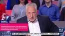 Жебривский рассказал, как дрессировал своих детей гимном, чтобы выросли патриотами