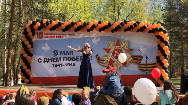 «Победа!» Ксения Василевская