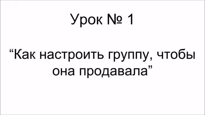 Настройка группы_Чародеи