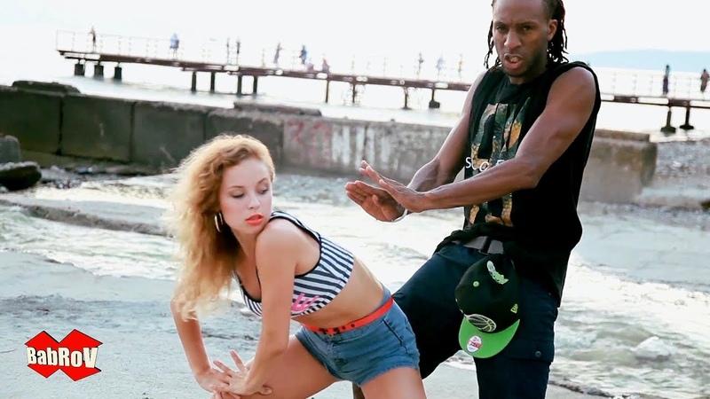 Paradox Factory Dr. Alban - Beautiful People (DJ X-KZ Dance Remix)
