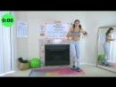 УСПЕТЬПОХУДЕТЬ №2 Программа Тренировок для Похудения. Фитнес Дома.