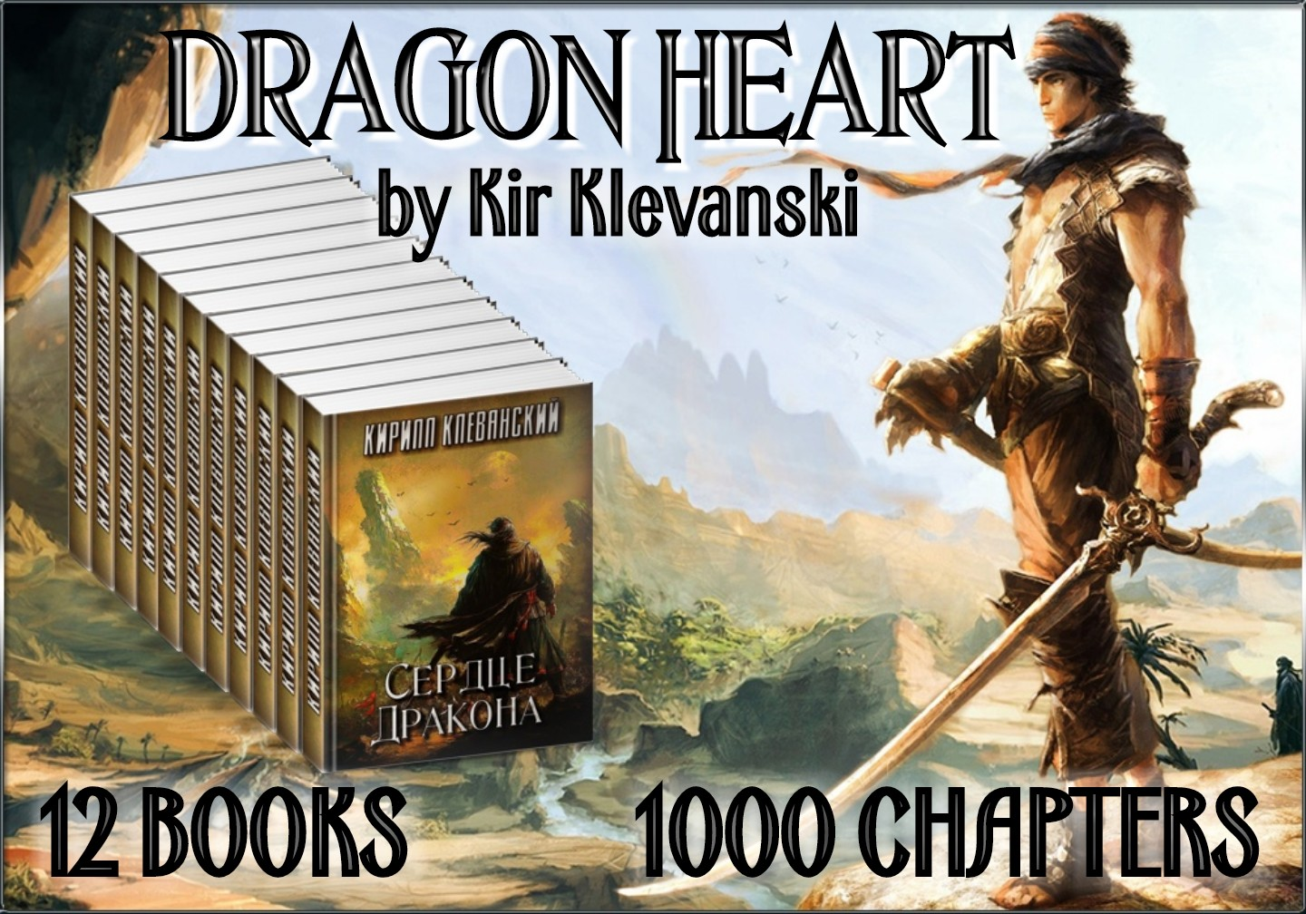 Dragon Heart  Iron Will  LitRPG wuxia saga  Book 2 | Royal Road