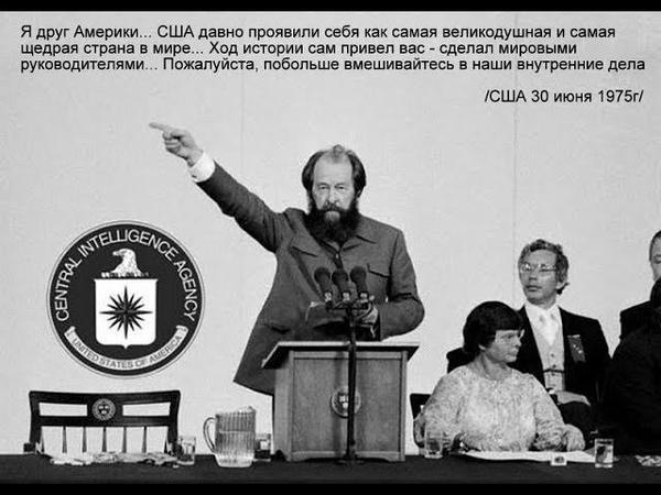 Гоблин - Про творчество Солженицына и Варлама Шаламова