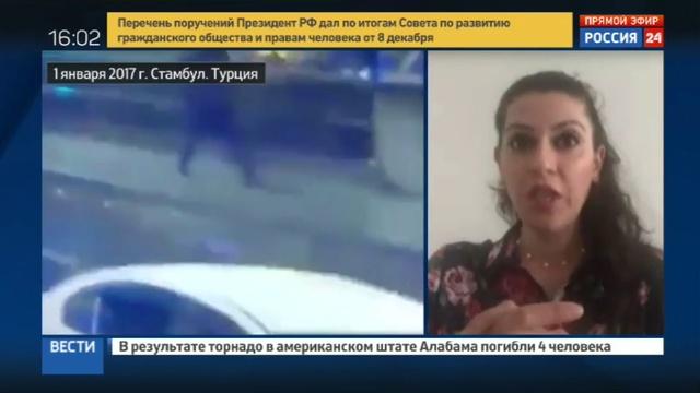 Новости на Россия 24 • В аэропорту Стамбула по подозрению в теракте задержаны двое иностранцев