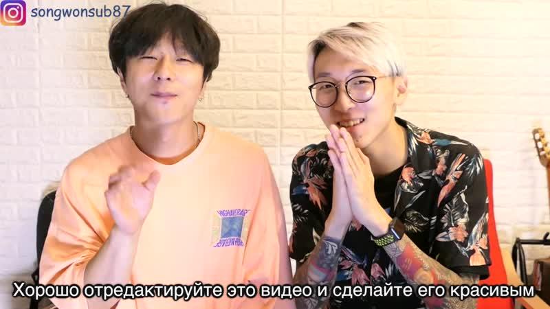 [song wonsub송원섭] Корейцы учатся пикапу по-русски...ха ха ха ха ха with HARU (Юрий Пак)