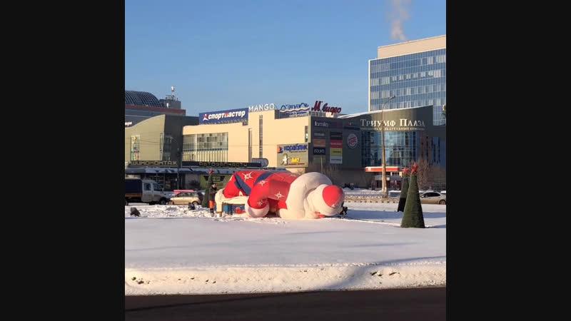 Дед Мороз сдулся