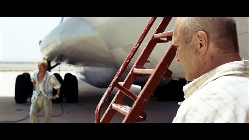 Х-ф Кандагар. История военной авиации (2009)