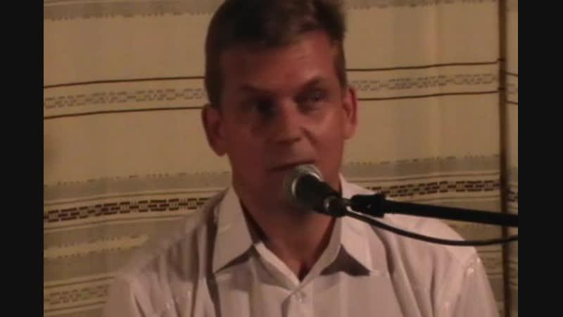 Алексей Добрынин квартирник 19 сентября 2011 3 часть